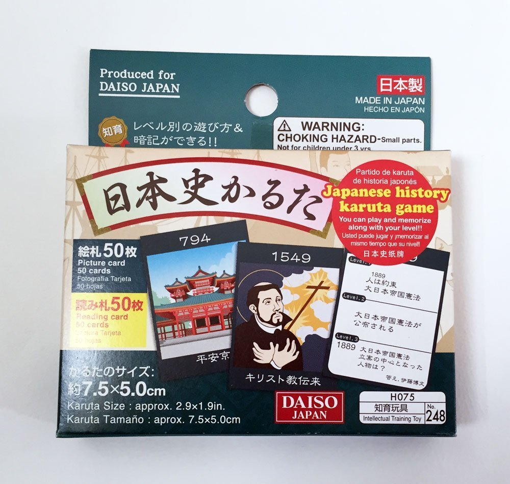 Amazon.com: Japanese history Karuta (Japanese Reading Card ...