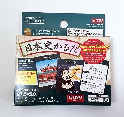 Amazon.com: Japanese history Karuta (Japanese Reading Card ...