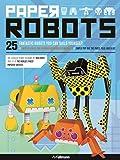 Paper Robots: 25 Fantastic Robots You Can Build Yourself!