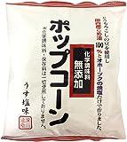 深川油脂工業 化学調味料無添加ポップコーンうす塩味 65g×12袋