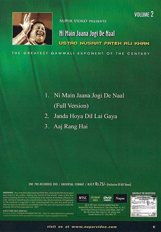 Amazon In Buy Ni Main Jana Jogi De Naal Vol 2 Dvd Blu Ray Online At Best Prices In India Movies Tv Shows