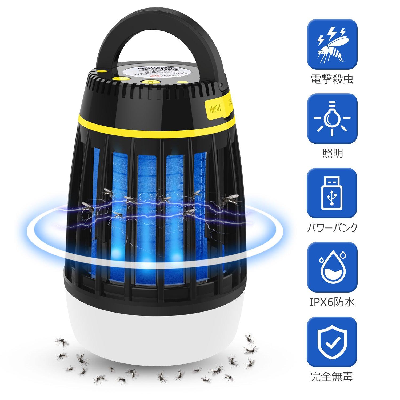 蚊取り器 蚊対策 虫取り 電撃殺虫器 Elover