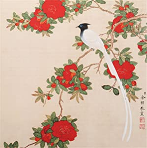 INKWASH Claborate-Style Chinese Red Peony Painting Bird and Flower Floral Wall Art Paintings for Living Room Wall Decor 19