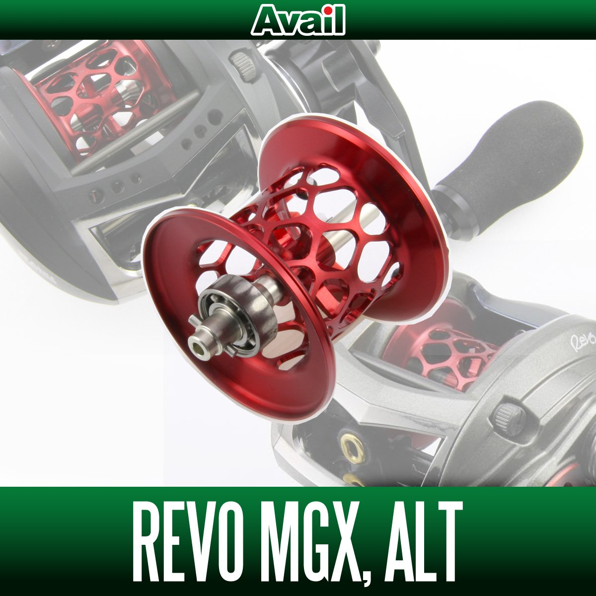 【Avail/アベイル】 Abu Revo MGXALT用 NEWマイクロキャストスプール MGX57RR レッド   B00YAH5DEC