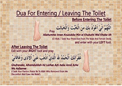 Image result for toilet dua