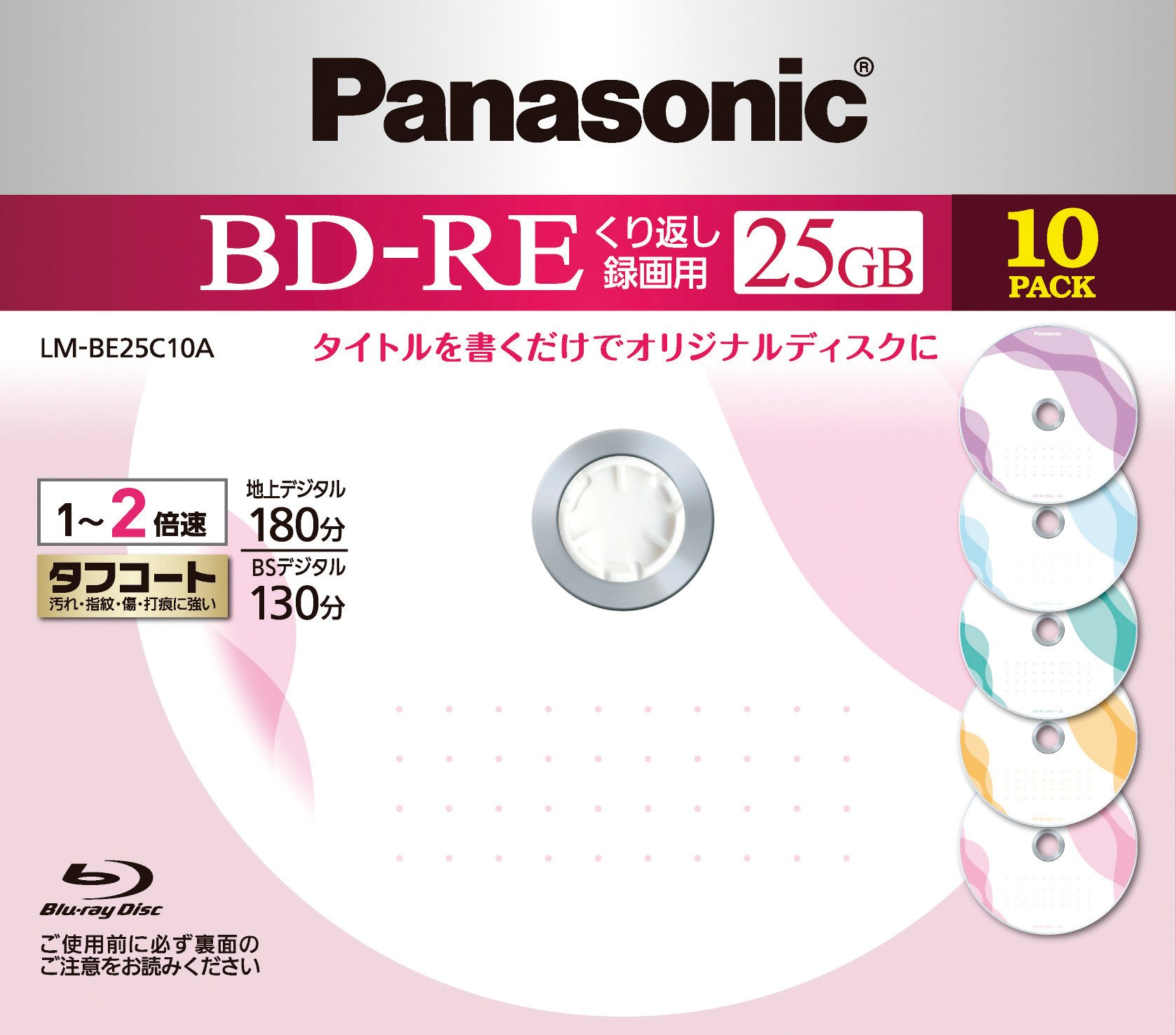 PANASONIC Blu-ray BD-RE Rewritable Disk | 25GB 2x Speed | 10 Pack AROMA II Design Disk (Japan Import)