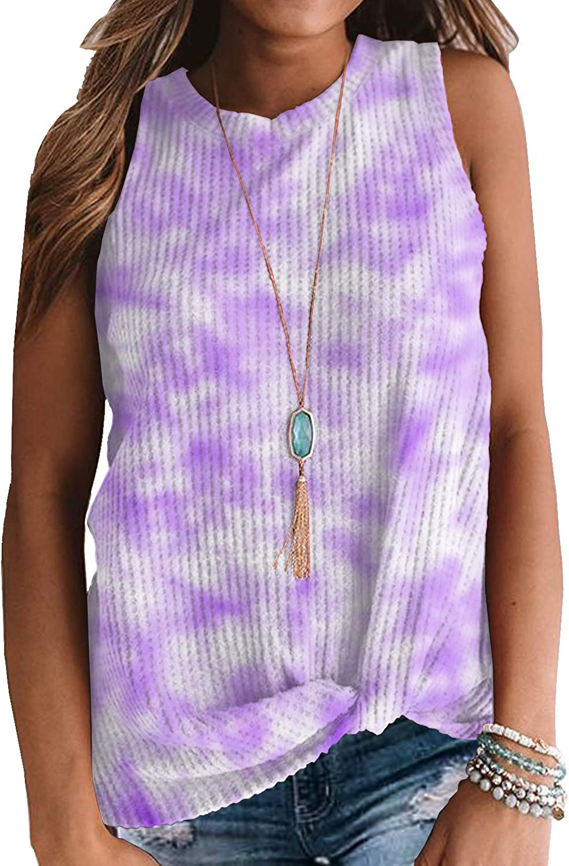 DOROSE Womens Tank Tops Tie Dye Leopard Print Loose Casual Sleeveless Shirts Blouses