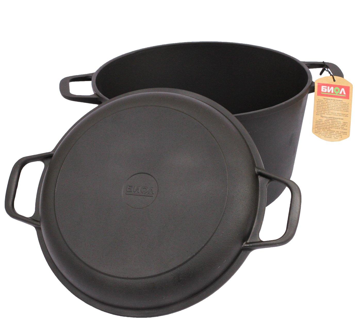 Cast Iron Cooking Pot with Lid 3 6 L /Ø20 6 L 22 26 cm Induction Pan 4