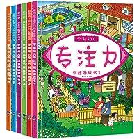 学前幼儿专注力训练书籍全套6册 3-4-5-6岁儿童逻辑思维训练益智游戏 幼儿启蒙益智早教书 左右脑全脑开发5分钟玩出专注力