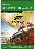 Forza Horizon 4 アルティメットエディション | Xbox One|オンラインコード版