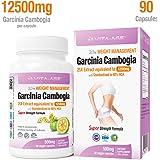 配送料無料 VITA-AGE Garcinia Cambogia 25X Extract ガルシニアカンボジア 12500mg, ほっそりしたからだ (1日3回1カプセル/90粒入) 【海外直送品