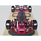 Rcmodelpart Alloy & Carbon Rc 1/10 4wd Drift Racing Car Frame Kit for 1:10 Sakura D3 Cs by Rcmodelpart