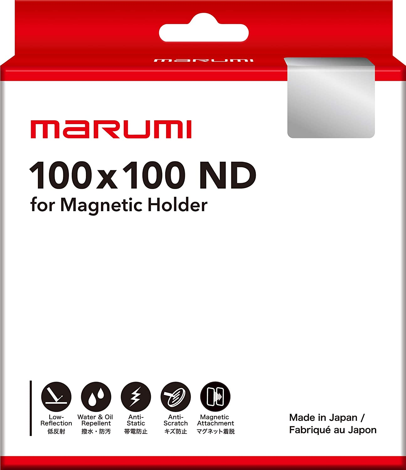 Marumi 100mm ND4 Magnetic Filter Schott Glass H/&Y 100Hot Swap Neutral Density ND0.6 Made in Japan