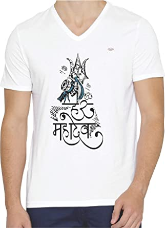 c807f3cfc Style Eva -  Har Har Mahadev  Printed T-Shirts Collections for Men and Women