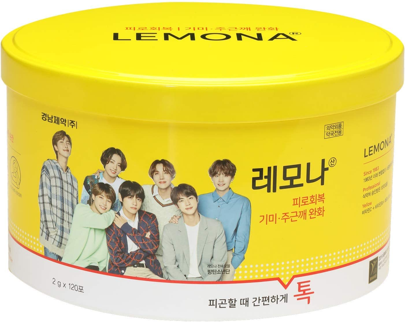 BTS Bangtan Boys Merchandise Vitamin - LEMONA Vitamin C, B2 and B6 Yellow Powder 2g x 120p Official BTS Photo Printed Merch