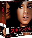 スキャンダル シーズン2 コンパクト BOX [DVD]