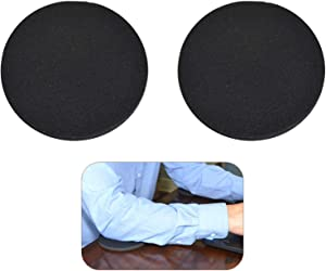 """Desk Dots! Elbow, Arm & Wrist Rest Cushioning Pads for Pressure Point & Pain Relief on Gaming & Work Surfaces; Made of Neoprene with Soft Nylon Surface; 4.5"""" Wide, 0.44"""" Thick; 2-Pack! (Pitch Black)"""