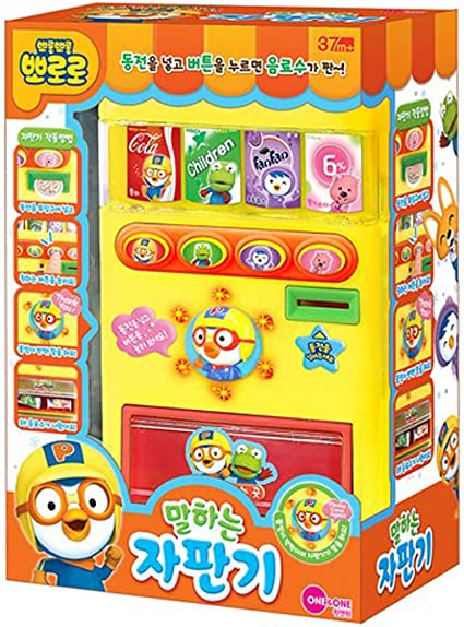 Korean character baby kids Gift Role play Pororo Talking Vending Machine Toy