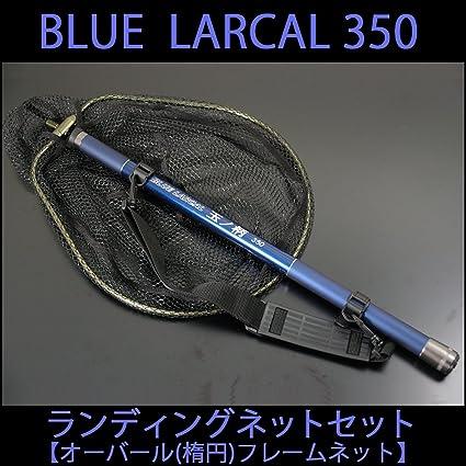 小継玉の柄BLUELARCAL350&黒オーバールフレームSセットショルダーベルト付(190138-350-190150)の画像