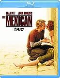 ザ・メキシカン [Blu-ray]