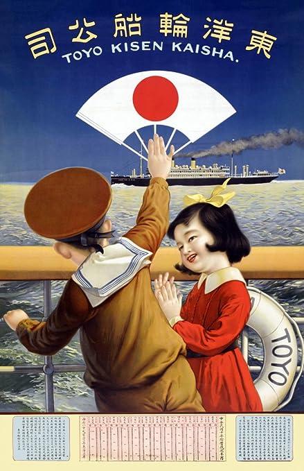 Amazon com: 1930's Vintage Japanese Travel Poster Art Print