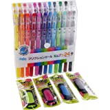 Pilot FriXion Erasable Gel Ink Pens, 0.7mm, Assorted Colors, 24/Pack with Frixion Erasers