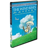 The Wind Rises [DVD]