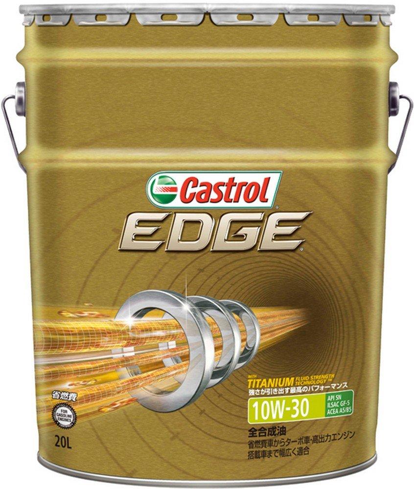 CASTROL(カストロール) エンジンオイル EDGE 10W-30 SN/GF-5 全合成油 4輪ガソリン/ディーゼル車両用 20L B003U587CA   20L