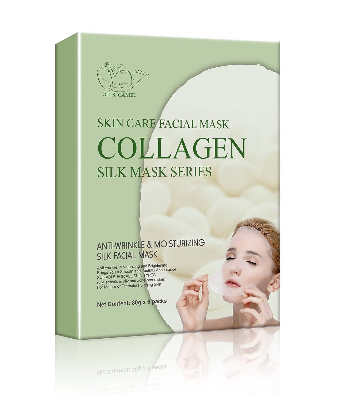 Silk Camel Anti-wrinkle & Moisturizing Skin Care Silk Facial Mask