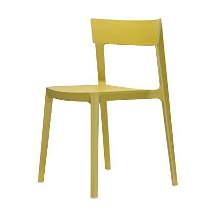 Skin-Stackable Chair Mustard: Amazon.co.uk: Kitchen & Home