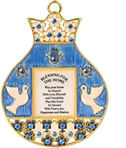 Matashi English Judaica Pomegranate Shaped Home Blessing Hanging Wall Ornament with Crystals (Pewter) Decor for Bedroom Kitchen Living Family Room Hanging Art for Peace Joy Success Gift for New Year