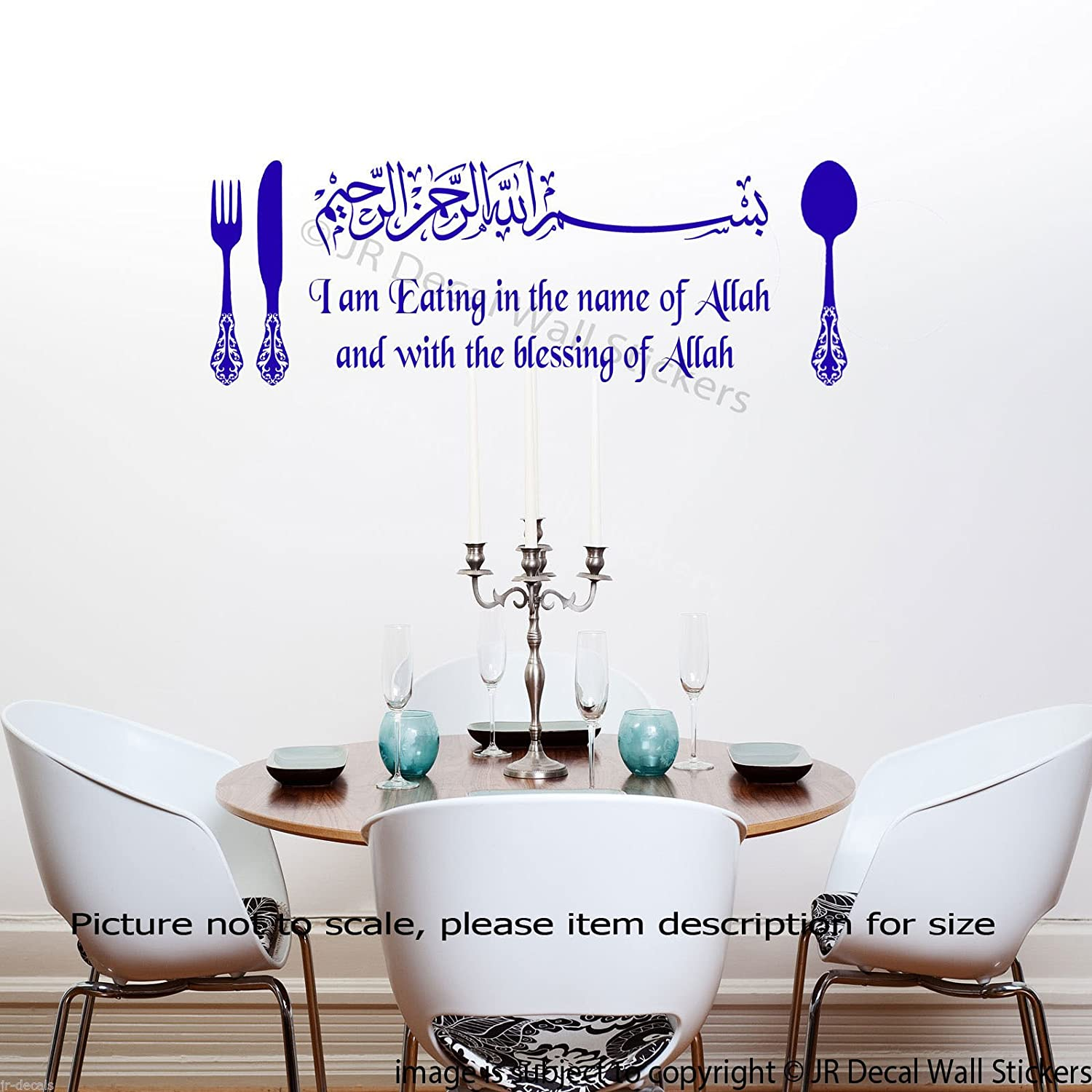 Amazon.com: DINING KITCHEN ISLAMIC Wall Art Stickers Bismillah With ...