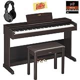 Yamaha YDP-103R Arius Console Digital Piano - Dark Rosewood Bundle with Furniture Bench, Headphones, Austin Bazaar Instructional DVD, and Polishing Cloth