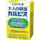 エルビー 大人の健康・カルピス 乳酸菌+ビフィズス菌&1日分のビタミン 125ml×24本
