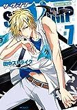 SERVAMP-サーヴァンプ- 7 (MFコミックス ジーンシリーズ)