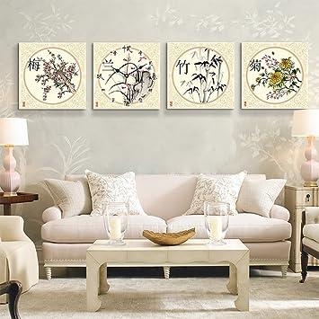 MEIDUO Wand Dekor Modernes Wohnzimmer Vierfache Bild Rahmenlose Wanduhr  Einfache Studie Der Dekorativen Malerei Block