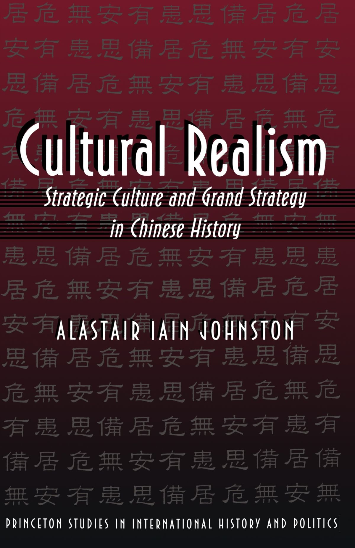 Cultural Realism: Strategic Culture and Grand Strategy in Chinese History  (Princeton Studies in International History and Politics) Paperback – 27  Jul 1998