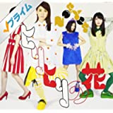 ヒリヒリの花[通常盤Type-A CD+DVD]