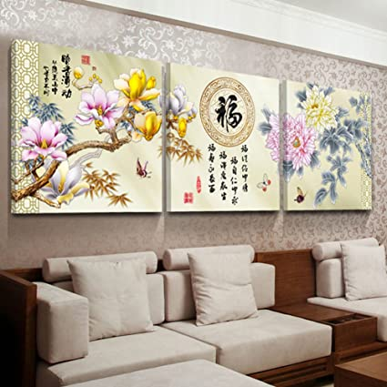 Amazon Com New Chinese Decorative Painting The Living Room Sofa