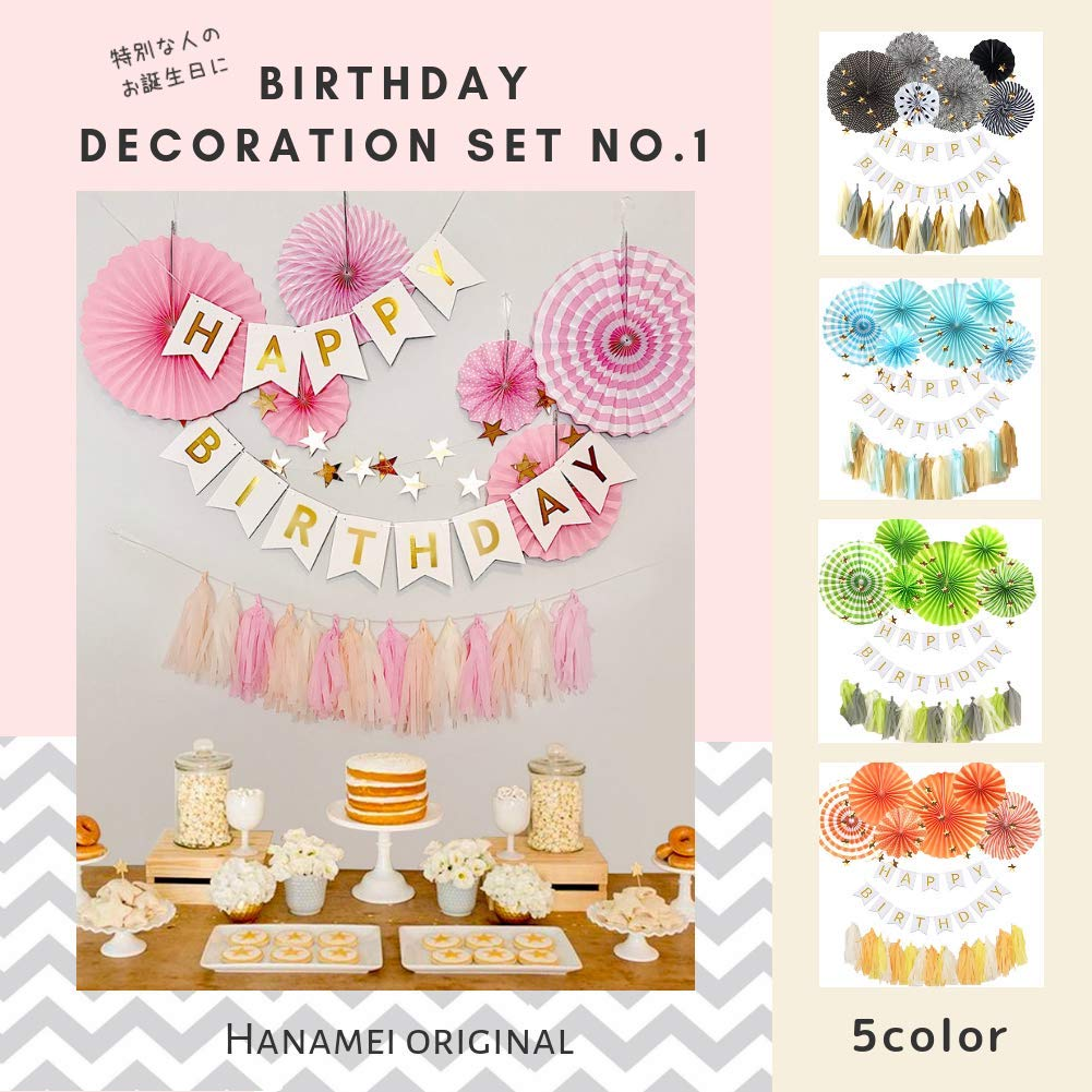 Hanamei Birthday Decorations Decorative