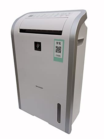 sharp dehumidifier. sharp dehumidifier 30mats high concentrating plusmacluster 7000 white cv-c140-w (japan import sharp