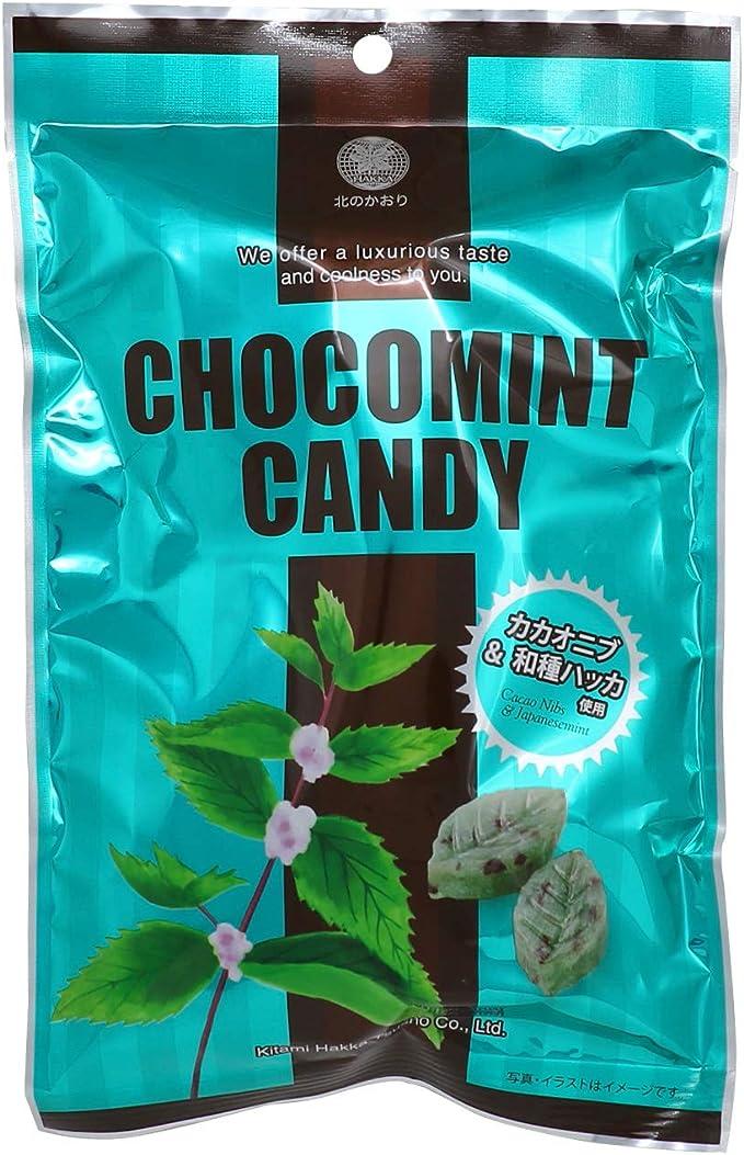 北見ハッカ通商 チョコミントキャンディ