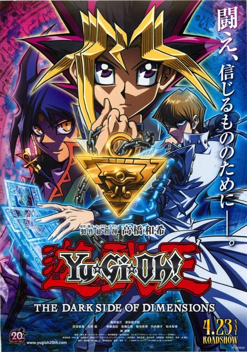 Movie Mini Poster (Chirashi Size : 6.93 x 9.84 inch (B5) : Yu-Gi-Oh!: The Dark Side of Dimensions