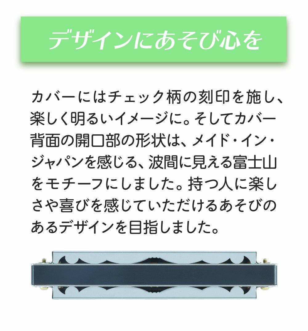 26 voces Suzuki SU13M Arm/ónica