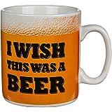 XL Bier-Tasse Jumbo Kaffeebecher ca. 750 ml Coffee Mug Humpen Bierkrug - I wish this was beer