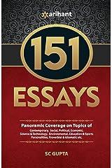 151 Essays Paperback
