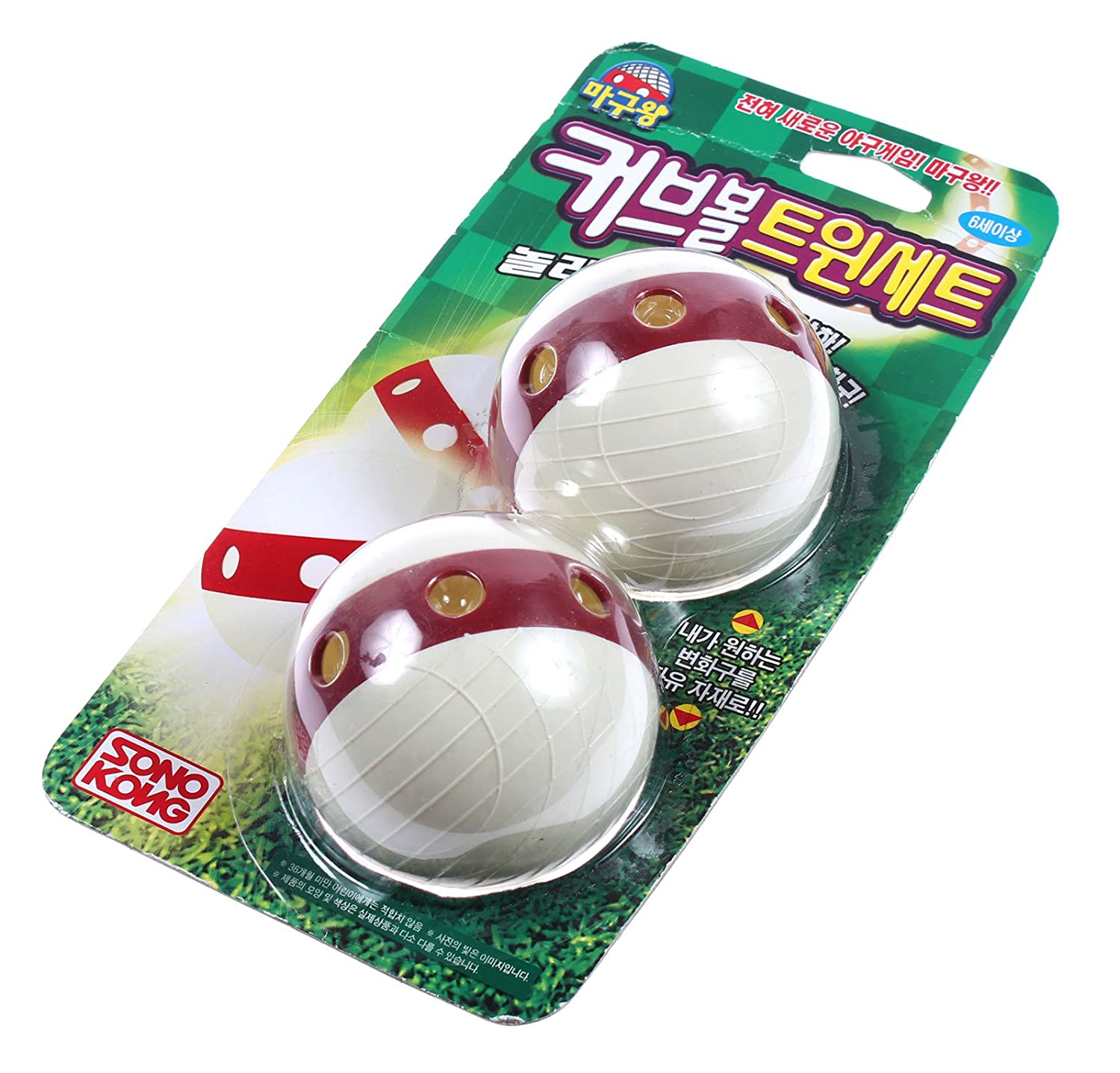 2 in 1 Magic Ball Baseballs Two of Wiffle Balls in a Pack Magic Pitch Ball B00IH9S5LC