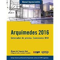 Arquímedes 2016 (Manuales Imprescindibles)