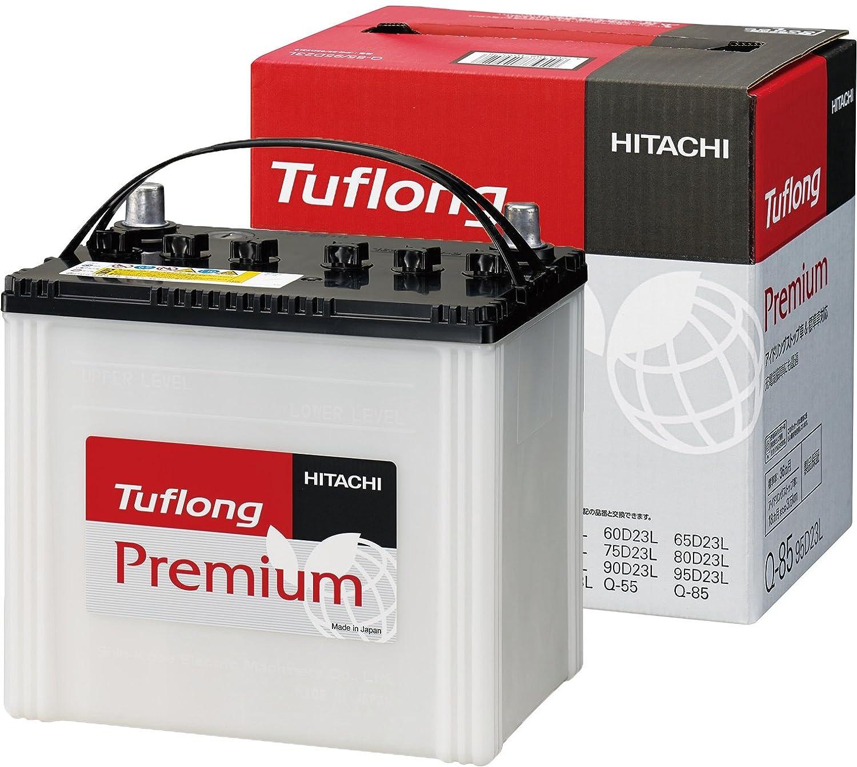 HITACHI [ 日立化成株式会社 ] 国産車バッテリー アイドリングストップ車&標準車対応 [ Tuflong Premium ] JP Q-85/95D23L B00OKEN680