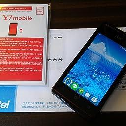 Amazon Co Jp カスタマーレビュー Acer Liquid Z0 Android 4 4 Androidデュアルsim Simロック フリー 4inch ディスプレイ Ram 512mb Rom 4gb